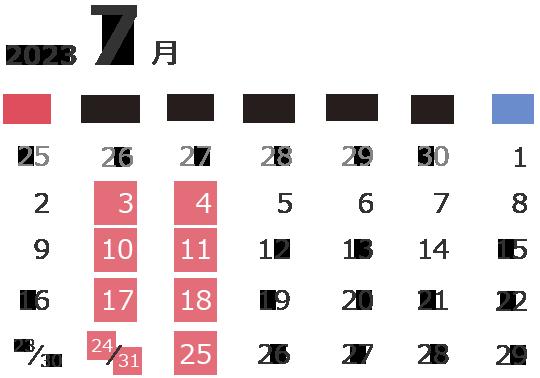 中目黒SHOUT今月の営業日