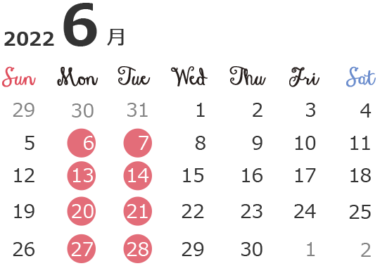 中目黒SHOUT来月の営業日